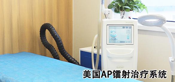 美国VISIA面部图像分析系统