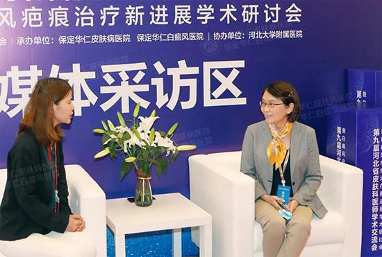 媒体采访李玉平教授